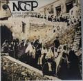 Nuova Compagnia di Canto Popolare - NCCP 180 gram lp reissue