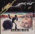 Light Year -Reveal the Fantastic reissue  lp unreleased prog  from 1974