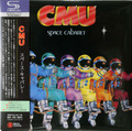 CMU - Space Cabaret Japanese mini lp SHM-CD