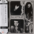 Byzantium - Live and Studio Japanese mini lp SHM-CD