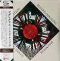 Byzantium - Seasons Changing  Japanese mini lp SHM-CD