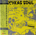 Wofgang Dauner Group - Rischkas Soul Japanese mini lp SHM-CD