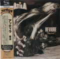 Atila - Reviure  Japanese mini lp SHM-CD