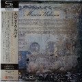 Musica Urbana - same   Japanese mini lp SHM-CD