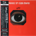Lift - The Caverns of Your Brain  Japanese SHM-CD