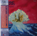 Iceberg - Tutankhamon  Japanese mini lp SHM-CD
