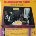 Blackwater Park - Dirt Box    Japanese mini lp SHM-CD