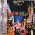Randy Pie - Kitsch  mini lp Swiss band