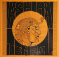 Ash Ra Tempel - same lp reissue  fold out cover like the original