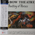 Rainbow Theatre - Fantasy of Horses Japanese mini lp SHM-CD