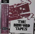 Bill Bruford - The Bruford Tapes Japanese mini lp SHM-CD