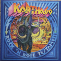 Karthago - Rock 'n Roll Testament  lp reissue