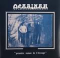 Ocarinah - Première vision de l'étrange  lp reissue