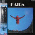 Kaipa - same   Japanese mini lp SHM-CD expanded 2 cds