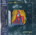 Carmen - Fandangos in Space   Japanese mini lp SHM-CD