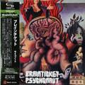 Brainticket - Psychonaut  Japanese mini lp SHM-CD 2 cd expanded