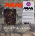 Mormos - The Great Wall of China lp reissue + 45