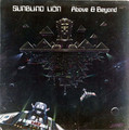 Sunblind Lion - Above and Beyond  original lp 1 copy only  private press US prog lp with insert