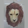 Buy Animal mask