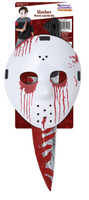 Buy Friday the 1th mask