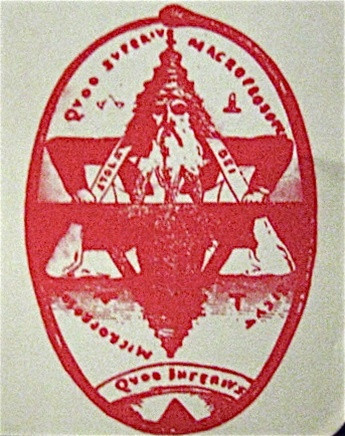 Seal of Grand Symbol of Solomon