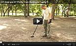Garrett AT Gold Coin Hunting Video
