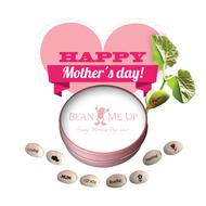 Magic Message Beans engravings in Mother's Day Tin (front and back)