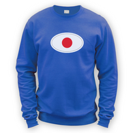 Japanese Flag Sweater