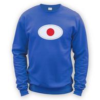 Japanese Flag Sweater
