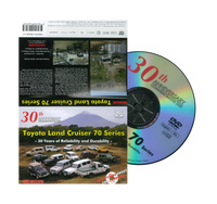 LandCruiser 70 Series 30th Anniversary Edition DVD – 30 Years of Durability