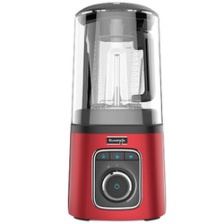 Kuvings SV-500 Vacuum Blender in Red