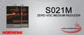 LUS S021M 2.1 VOC REDUCER MEDIUM