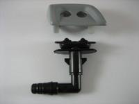Washer Jet and Cover - DNJ500160 DNJ500220LML