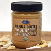 Coconut Cashew: 12 oz jar