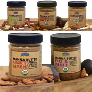 Nut Butter Sampler: 5 jars