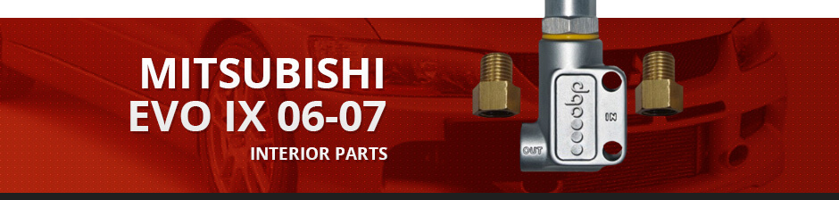 mitsubishi0607-interiorparts01.jpg