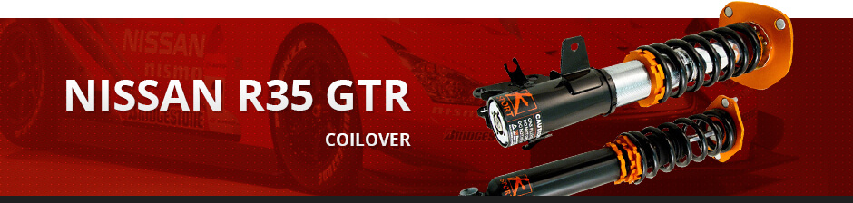 NISSAN R35 GTR COILOVER
