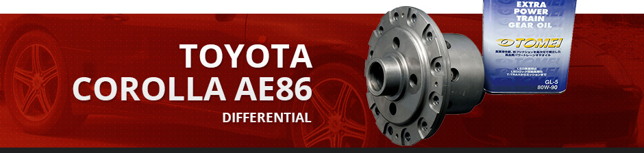 TOYOTA COROLLA AE86 DIFFERENTIAL