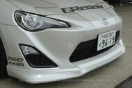 GReddy Gracer Front Lip for Scion FR-S & Subaru BRZ
