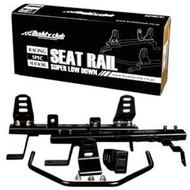 Buddy Club Racing Spec Seat Rail Fit 09-up -Right