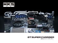 HKS GT S/C System GSE21