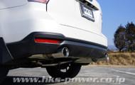 HKS HKS Legamax Premium Subaru Forester DBA- FA20 W/Center Pipe