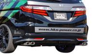 HKS Legamax Premium (DBA-RC1)