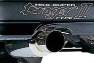 HKS [Lexus Is300(2001-2005)] HKS Dragger II Exhaust Drager II Exhaust; Rear Section ONLY