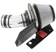 Takeda Retain Short Ram Air Intake System '08
