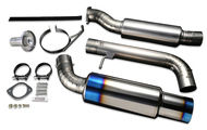 Tomei - Expreme Titanium Muffler for 370z