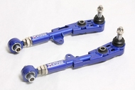 Megan Racing Rear Lower Camber Arms - Toyota Supra MKIV (93-98)