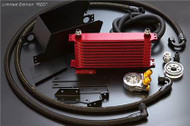 GReddy Limited Edition Red 10 Row Oil Cooler Kit for Scion FR-S/ Subaru BRZ