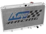 Koyo 53mm Aluminum Racing Radiator for FD RX7