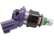 OEM Nissan SR20DET Injector